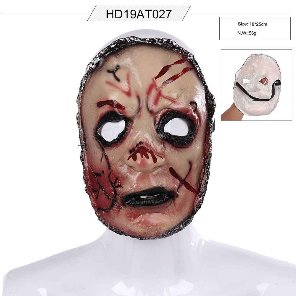 Which material is best for mask